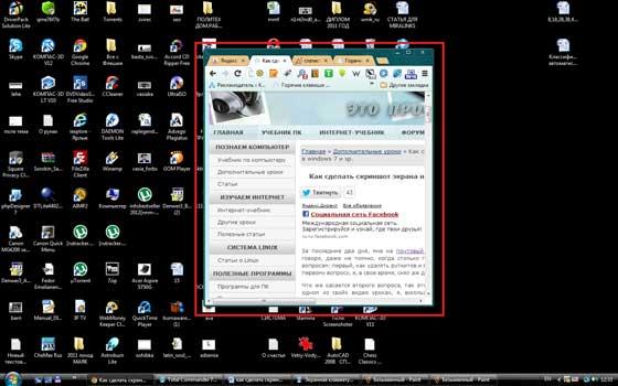 Как сделать скриншот экрана на компьютере с помощью средств Windows? - Мои статьи - Каталог статей - Доход в интернете